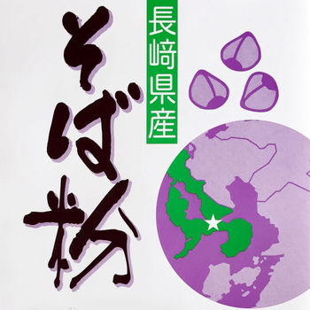 そば粉 (夏新そば):450g